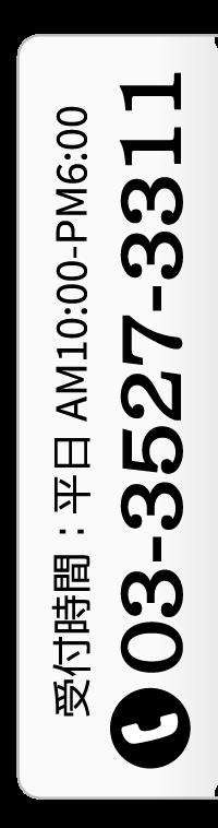 0335273311